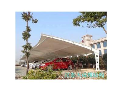十堰小区充电桩膜结构工程 十堰遮阳棚张拉膜结构安装
