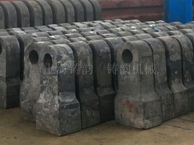 上海铸韵细碎机高铬耐磨锤头确保锤头无缺陷品质高使用安全高效