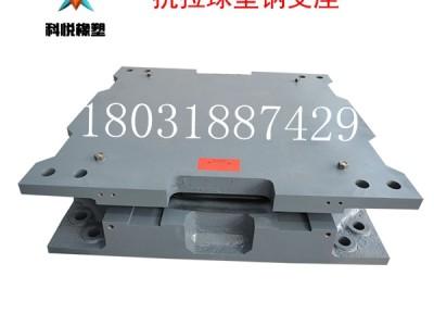 北流专业生产抗拉球型钢支座产品质量优
