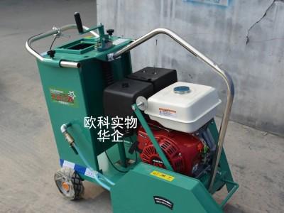 电动沥青路面切割机 便携式马路切割机