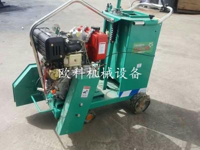 柴油动力路面切割机 路面开槽机