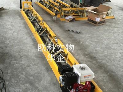 农田激光整平机  2.5米混凝土激光摊铺机