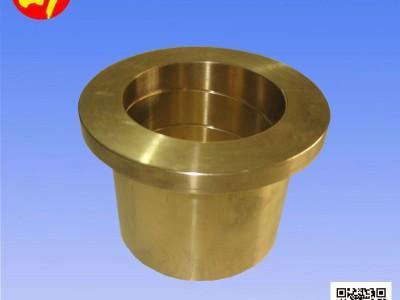 铜套供应商 铜套生产商 铜套筒 铜套加工厂家