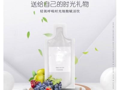 弹性蛋白口服饮品加工 30ml贴牌代工厂