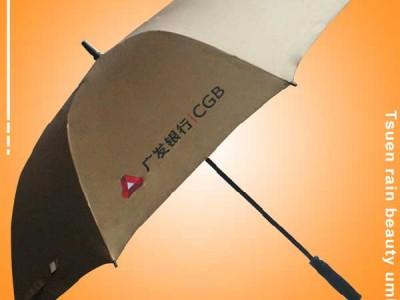 广州市荃雨美雨伞厂 生产-广发银行黑胶广告伞