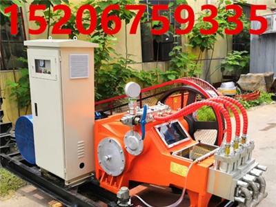 高压注浆泵 山东济宁90D高压注浆泵生产厂家