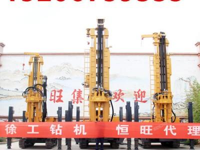 大型深井钻机 徐工水井钻机 XSL3/160气动水井钻机