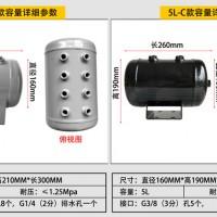 百世遠圖可定制精密儲氣罐-5L-C