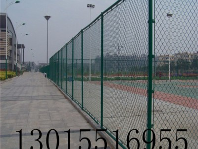 许昌体育场围网 篮球场围网的特点是什么?