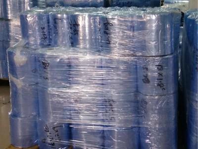 PVC热收缩膜厂家供应