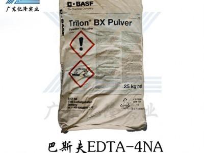 供应巴斯夫EDTA-4NA用途