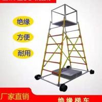 接触网检修梯车绝缘梯车铝合金梯车导高4/5/6米铁路梯车轮