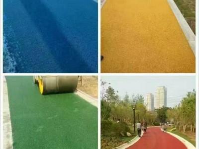 彩色路面专用喷涂剂(水性)环保型道路美化
