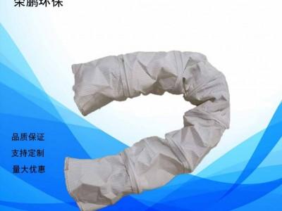 易清灰除尘布袋工业过滤袋涤纶针刺毡集尘袋收尘袋常温除尘布袋