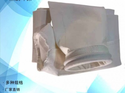 常温涤纶针刺毡除尘布袋工业脉冲防静电滤袋覆膜耐高温集尘防尘袋
