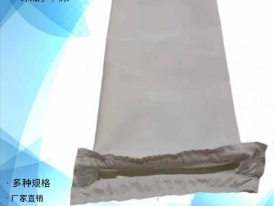 野狼社区必出精品直销燃煤发电厂专用常温涤纶布袋定制拒水防油除尘滤袋布袋