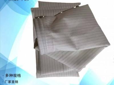 工业除尘器布袋滤袋骨架氟美斯玻纤针刺毡常温涤纶袋龙龙骨架配件