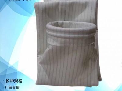 除尘器布袋除尘布袋工业耐高温常温脉冲除尘器涤纶针刺毡骨架布袋