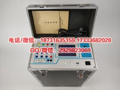 三相继电保护测试仪三相电压电流各2组承试类一级