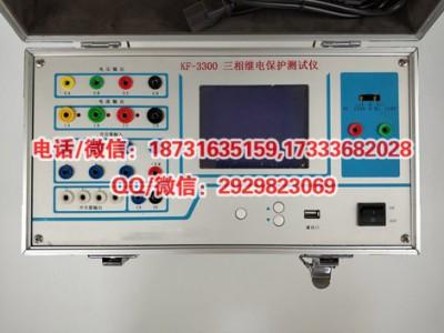 三相电压电流各2组5级承装承试电力资质办理