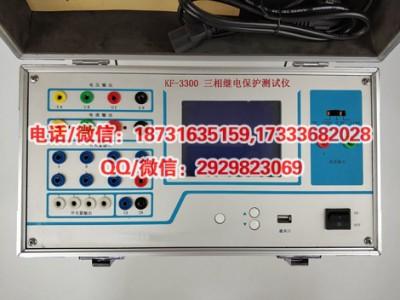 供应承装修试三相继电保护测试仪电力资质办理