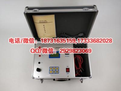 承装承修承试二级回路电阻测试仪DC:≥100A办资质专用