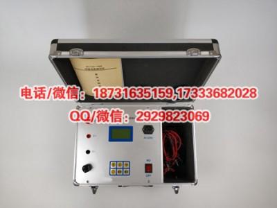 电力中文第一社区回路电阻测试仪DC:≥100A承试类三级四级五级