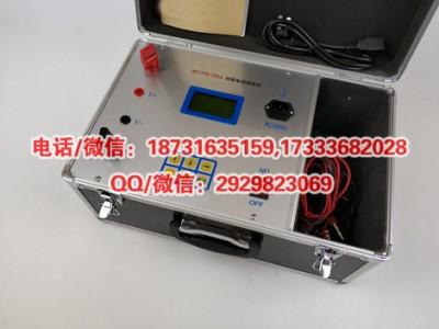 承装修试DC:≥100A回路电阻测试仪各地资质均可办理