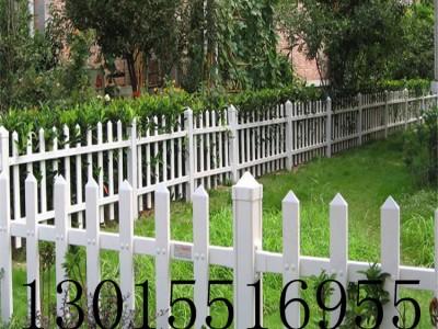 新乡pvc草坪护栏 花园栏杆多少钱一米?