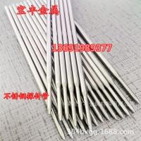 304不锈钢管 无缝管精密管 不锈钢毛细管 不锈钢盘管可切割
