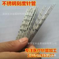 厂家供应 304不锈钢毛细管304不锈钢精密管不锈钢毛细管