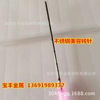 规格全304不锈钢毛细管 SUS304不锈钢精密管光亮管厂销