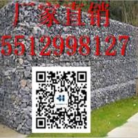 优质铅丝石笼厂家  铅丝笼生产厂家