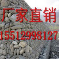宾格石笼厂家  宾格石笼厂   专业宾格石笼生产厂家