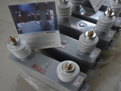 乌鲁木齐并联式电容器-10KV户外电容器价格