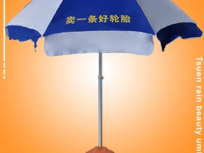 鹤山太阳伞厂 生产-黑骑士太阳伞广告 鹤山帐篷厂