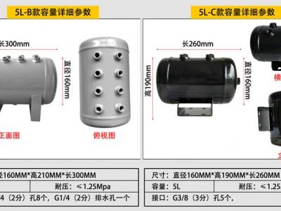 耐用型储气罐 百世远图精密储气罐 支持非标定制