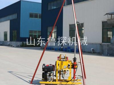 YQZ-50B液压轻便取样钻机 微型百米液压钻机勘探用