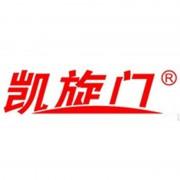 北京自然绿环境科技发展有限公司