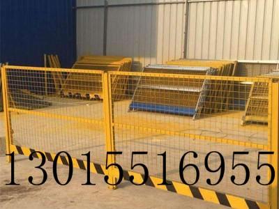 焦作基坑护栏 临边防护栏 基坑围挡 新力护栏批发定制