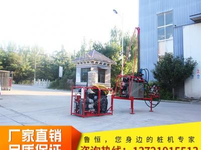 厂家直销山地钻机 人台式潜孔地质山地钻机