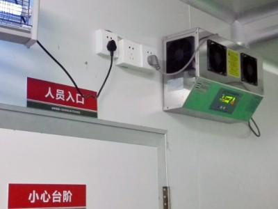 不锈钢臭氧发生器|壁挂式臭氧发生器