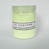 荧光增白剂KCB(CI:367)