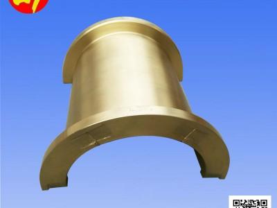 无油轴瓦 铜合金瓦 复合铜瓦 自润滑铜瓦