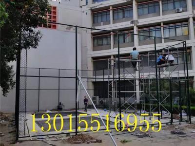 许昌球场围网 运动场围网 篮球场围网 足球场围网