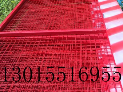 舞阳基坑护栏网 临边防护栏 建筑施工防护栏的生产厂家哪里有?