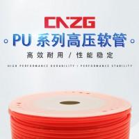 PU气管气动软管pu空压机软管透明高压聚氨酯