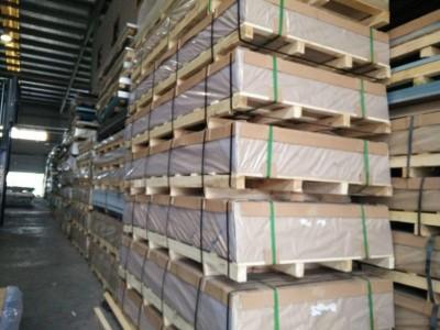 宽板3003铝板厂家提供价格信息