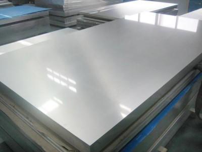 2200宽3003铝板厂家提供价格信息