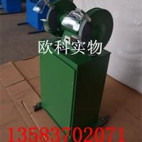 MC3325吸尘式电动砂轮机   高速环保除尘砂轮机